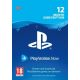 PlayStation Now - 12 Months (UK)